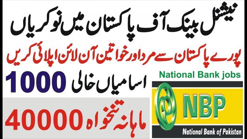 Universal Teller Jobs At National Bank Of Pakistan - NBP Jobs 2019