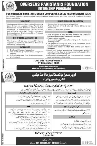 www.opf.gov.pk Jobs 2019 - Internships At Overseas Pakistanis Foundation OPF