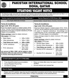 NTS Jobs  - Pakistan International School Doha Qatar - Online Apply
