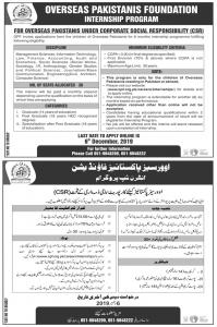 www.opf.gov.pk Jobs 2019 - Internships At Overseas Pakistanis Foundation OPF