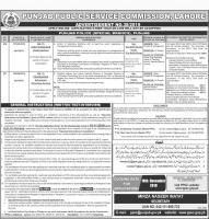 Punjab Police Special Branch November Jobs 2019