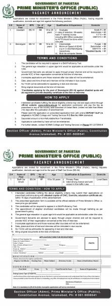 Jobs At Prime Minister Office PMO 2019 - Vacancies Of Drivers, Assistants And Stenotypists