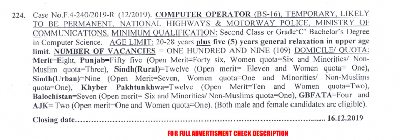 National Highway And Motorway Police - Computer Operator Jobs - NH&MP Jobs 2019