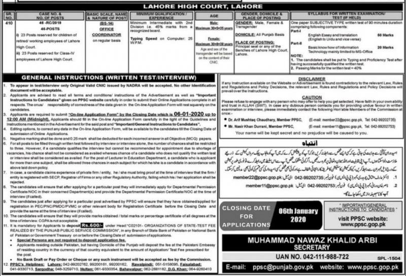 Office Coordinator Jobs In Lahore High Court - PPSC Advertisment 43/2019