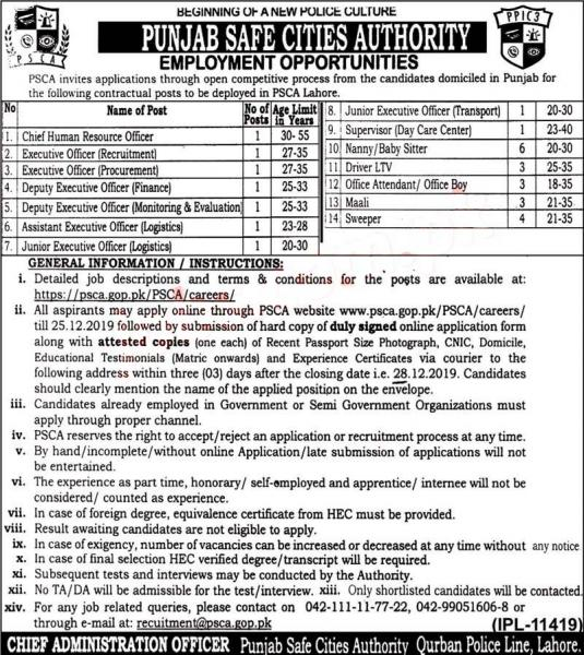 Punjab Safe Cities Authority PSCA Latest Jobs 2020 & Online Application Forms