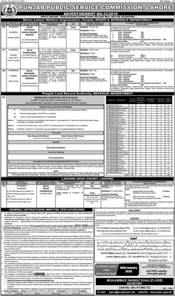 Service Center Official Jobs In PLRA Punjab Land Record Authority 2020