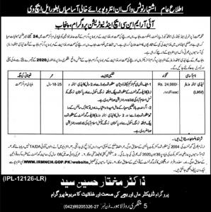 1500+ Jobs In Health Department Govt of Punjab For Lady Health Workers