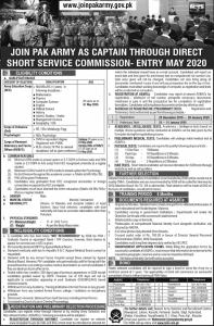 Join Pak Army Jobs 2020 - joinpakarmy.gov.pk Apply Online