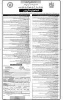 Heavy Industries Taxila Board Jobs 2020 By Ministry Of Defence Production