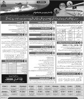 Join Pak navy Sailor Jobs Batch 2020 A - joinpaknavy.gov.pk Apply Online