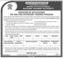 NHA Paid Internship Training Program 2020 - Application Form