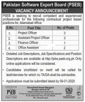 Pakistan Software Export Board PSEB Latest Jobs 2019