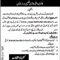 Paper Checking Jobs For Educated Jobless Male & Female By BISE