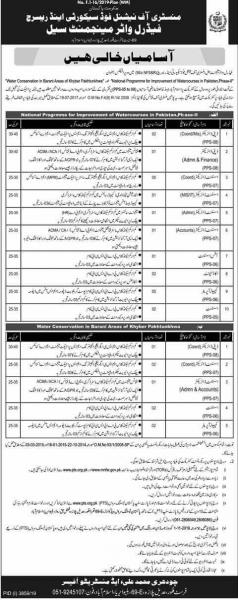 Federal Water Management Cell Jobs 2020 - PTS Advertisement & Application Form