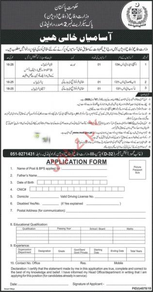 Ministry of Defence - Defence Division Jobs 2020
