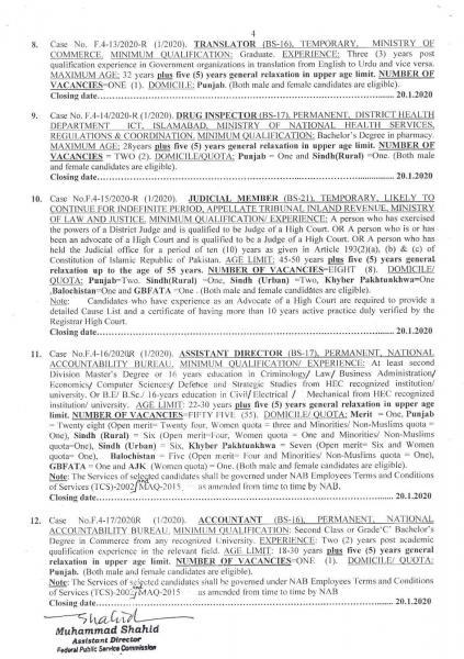 NAB Jobs 2020 - 55 Vacancies Of Assistant Directors In NAB
