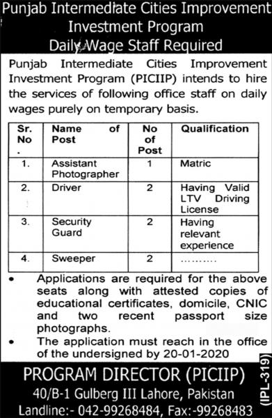 Punjab Intermediate Cities Improvement Investment Program PICIIP Jobs 2020