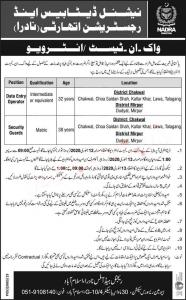 NADRA Jobs 2020 For Data Entry Operators & Security Guards In Punjab