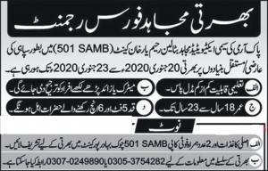 Recruitment In Mujahid Force Regiment January 2020