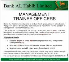 Bank Al Habib Limited - Management Trainee Officers MTO Jobs 2020
