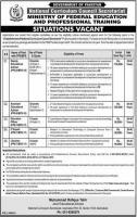 National Curriculum Council Secretariat Jobs January 2020