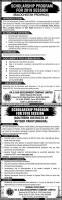 OGDCL Scholarship Program For 2020 Session