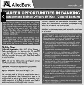 Allied Bank Jobs - Management Trainee Officers (MTOs) - General Banking