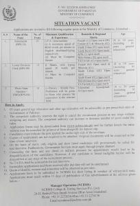 Ministry Of Commerce Jobs February 2020