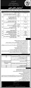 Ministry of defence (defence Division) Jobs 2020 OTS