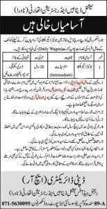 Nadra Jobs 2020 - National Database & Registration Authority Application Form