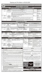 PPSC Jobs 2020 Advertisement No. 06/2020