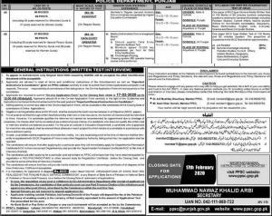 Punjab Police Jobs 2020 PPSC For Data Entry Operators & Assistants