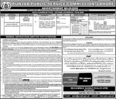 Anti-Corruption Establishment Punjab Jobs 2020 - PPSC Ad No.05/2020