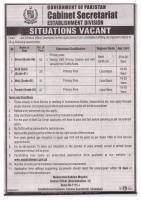 Cabinet Secretariat Establishment Division Jobs February 2020