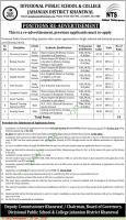 Divisional Public School & College Jahanian (Khanewal) NTS Jobs 2020