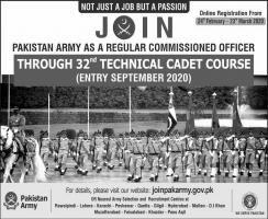 Join Pak army Jobs 2020 - Technical Cadet Course Online Registration