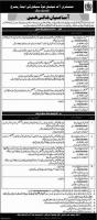 Ministry of National Food Security & Research Jobs 2020 By PTS