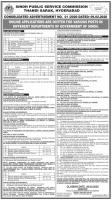 Sindh Public Service Commission Jobs - SPSC Advertisement No. 01/2020