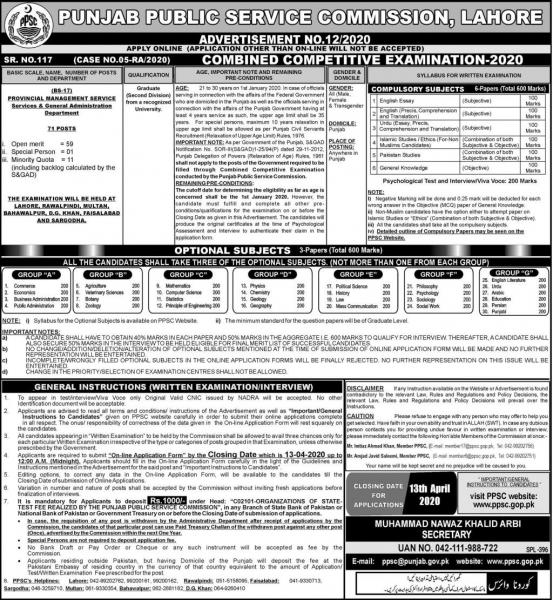 Combined Competitive Examinations - PPSC Jobs No.12/2020