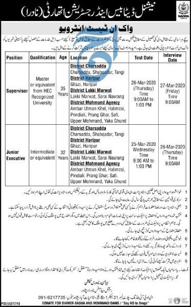 Latest Jobs In NADRA March 2020 KPK New Advertisement