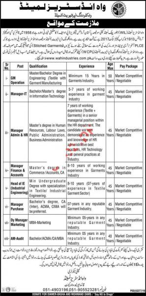 POF Wah Industries Limited Jobs 2020 www.wahindustries.com.pk