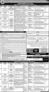 Educators Jobs In Punjab 2020 PPSC Latest News Today
