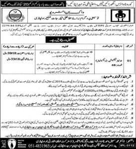 Junior Technicians Jobs In Health Department Rawalpindi