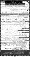 www.oec.gov.pk Korea Jobs 2020 - Latest oec Jobs Korea 2020