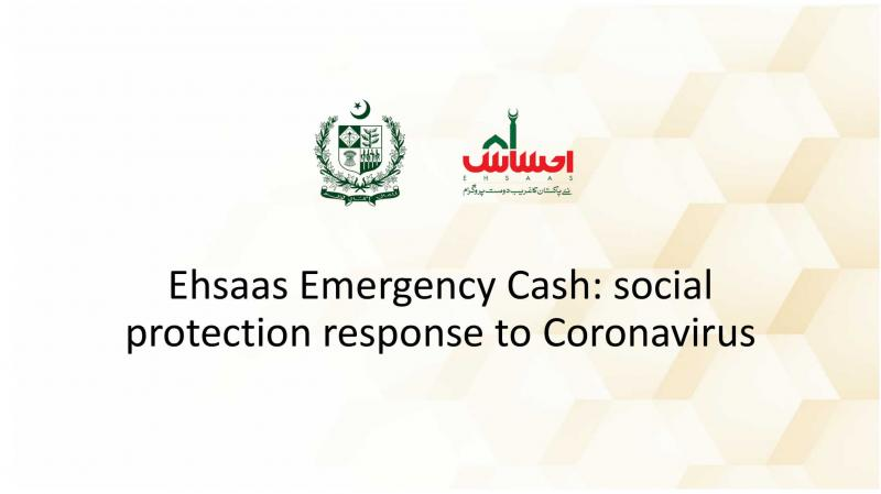 Ehsaas Emergency Cash Program - 8171 SMS & District Offices