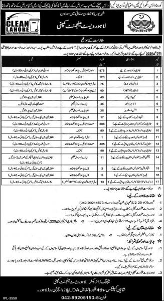 LWMC Jobs April 2020 - Lahore Waste Management Company