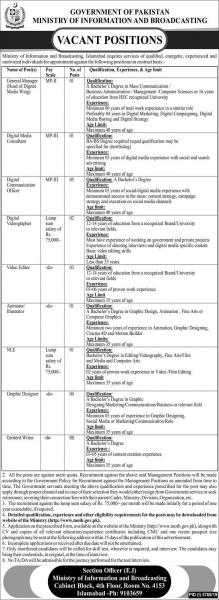 Ministry Of Information And Broadcasting Jobs April 2020