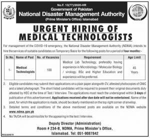 Urgent Hiring Of 100 Medical Technologists - NDMA Jobs 2020