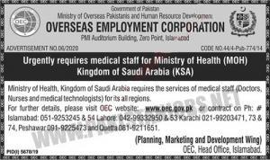 www.oec.gov.pk Saudi Arabia 2020 - oec KSA Jobs 2020