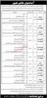 CMT&SD Rawalpindi Pakistan Army Jobs 2020